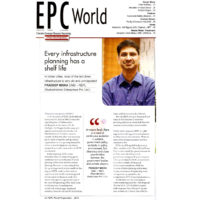 epc-world-cmd1