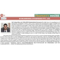 Propery house - CMD sir-profiling