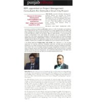 Punjab Tribune