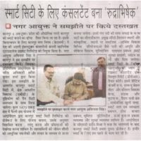 w Aaj--Kanpur--07 Oct--Page No.3