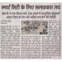 w Amar Ujala--Kanpur--07 Oct--Page No.1(My City)