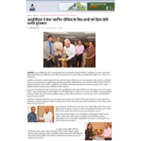 abp-news-1-879x1024