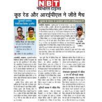 Cricket NBT1