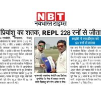 Cricket NBT2