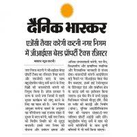 Dainik Bhaskar-22 July 2021 Thumbnail