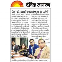 Dainik Jagran - Green Banking Conclave