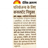 Dainik Jagran- Moradabad Smart city