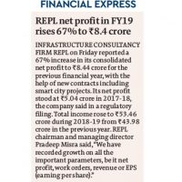 Financial Express - REPL