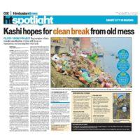 HT-Varanashi 20 July-page-001