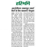 Haribhoomi_Jabalpur_Pg4_9 June 2020