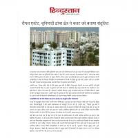 Hindustan - Post Budget - REPL
