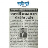 Samridhi News