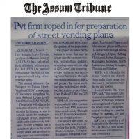 Thumbnail - Assam Tribune - 07032021