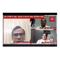 Thumbnail - Punjab Kesari Group