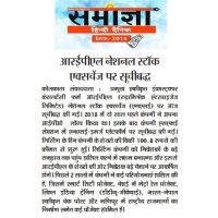 Thumbnail - Samagya, Kolkata_pg3_15122020