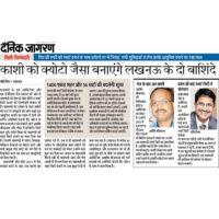 w Varanasi-Dainik Jagran-5th Oct 2017.png